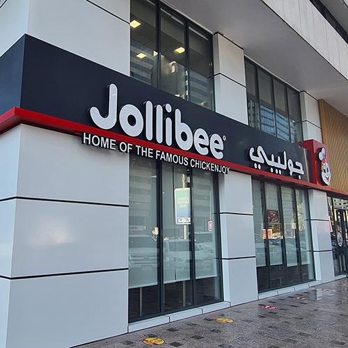 Jollibee Hamdan