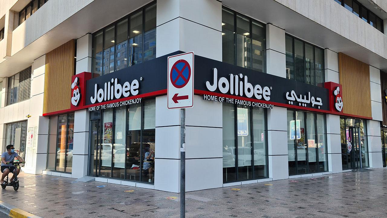 https://multiline.ae/wp-content/uploads/2020/08/jollibee-Hamdan-1.jpg