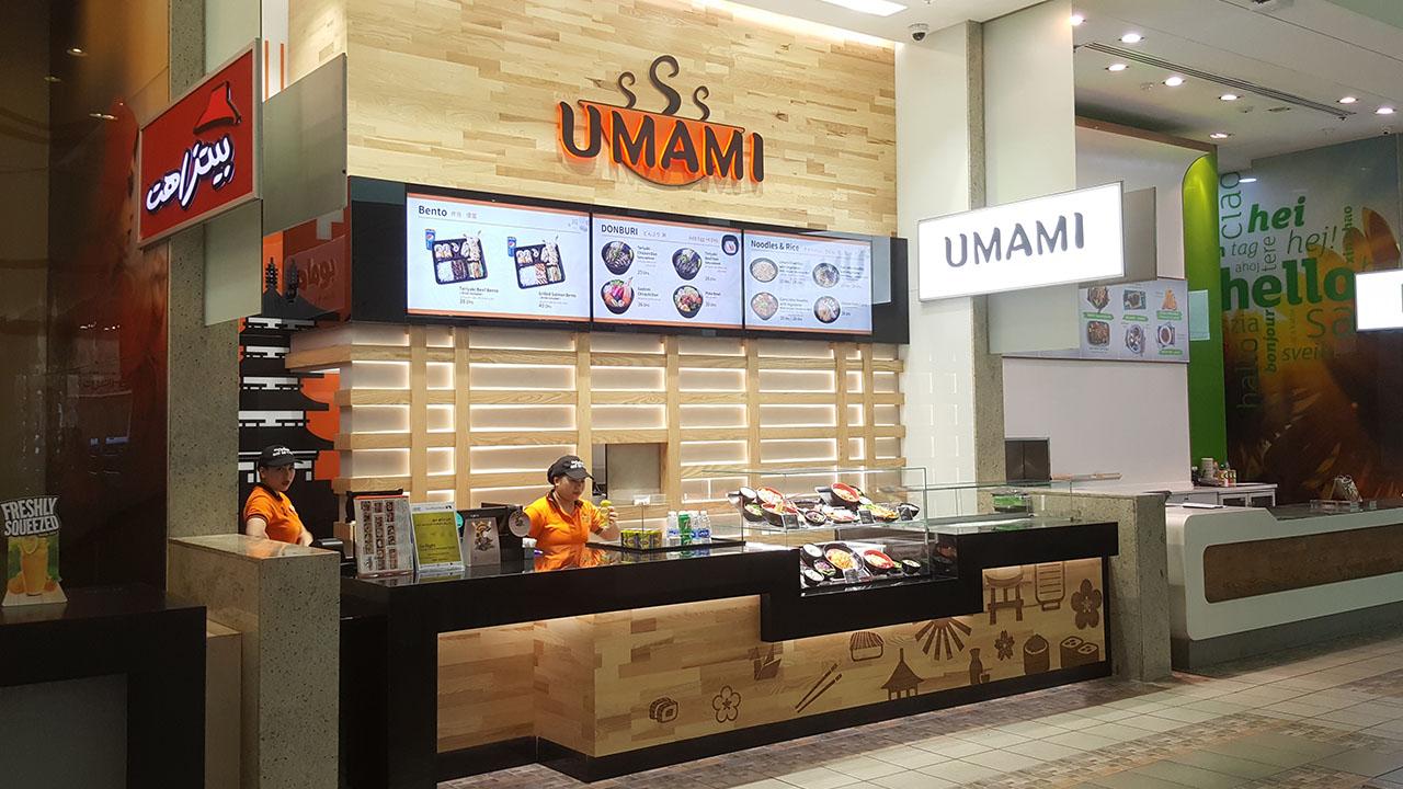 https://multiline.ae/wp-content/uploads/2020/11/Umami-Mirdif-City-Center-2.jpg