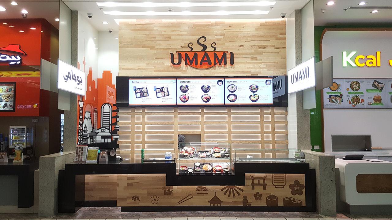 https://multiline.ae/wp-content/uploads/2020/11/Umami-Mirdif-City-Center.jpg