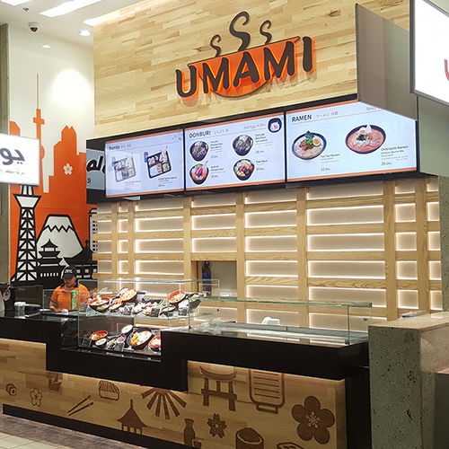 umami-featured
